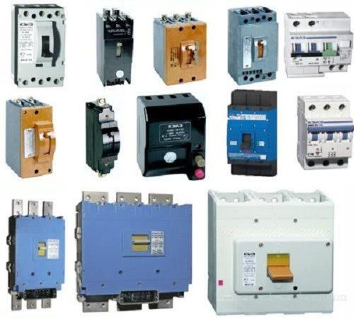 Внешний вид различных видов автоматических выключателей Все они работают по одному принципу и предназначены для одной цели. При превышении установленного порога величины тока они отключают цепь от источника питания для сохранения аппаратуры от перегрузок.