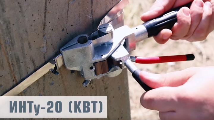 инструмент для бандажной ленты ИНТу-20 от КВТ