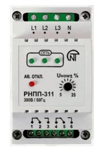 реле контроля напряжения: РНПП - 311