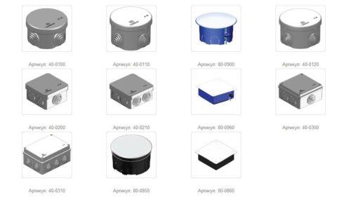 Распределительные коробки различных моделей