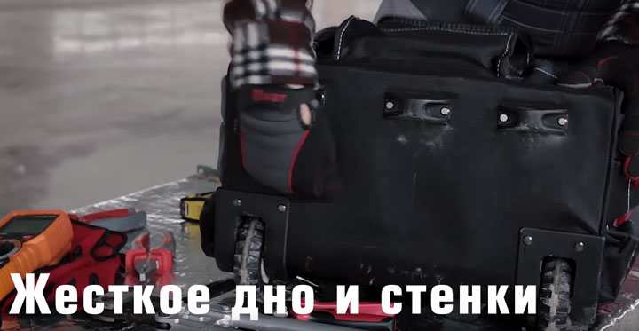 жесткое дно и стенки сумки монтажника КВТ С-02