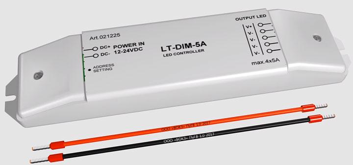диммер и подключаемые провода