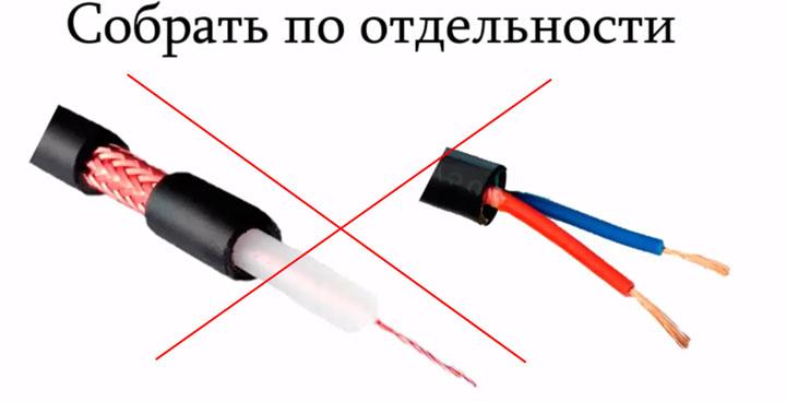 коаксиал и кабель питания отдельно нельзя