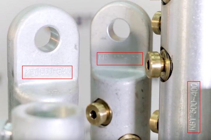 штамп на поверхности лопатки и поверхности гильзы наконечника