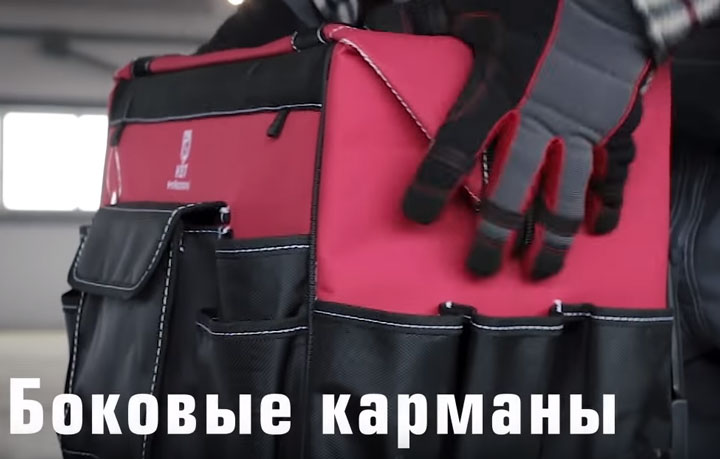 боковые карманы у сумки КВТ С02