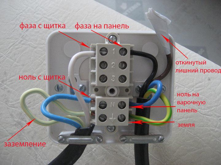схема соединения и подключения проводов варочной панели через монтажную коробку