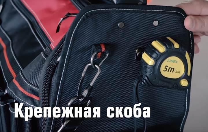 рулетка на скобе боковой стенке сумки КВТ С06