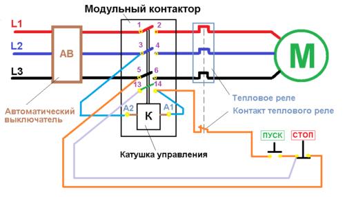 Простая схема подключения трехфазного двигателя через МК