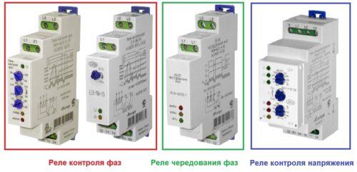 Защитные устройства для трехфазных сетей могут называться по-разному