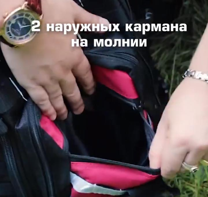 2 наружных кармана на молниях для мелочевки у рюкзака КВТ С-08