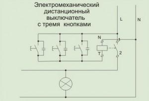 дистанционный выключатель из трех мест