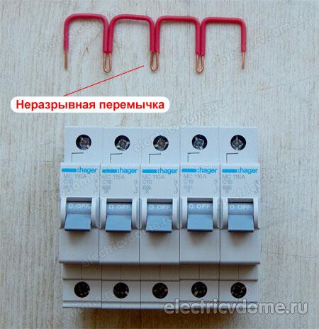подключение автоматов вместо гребенки