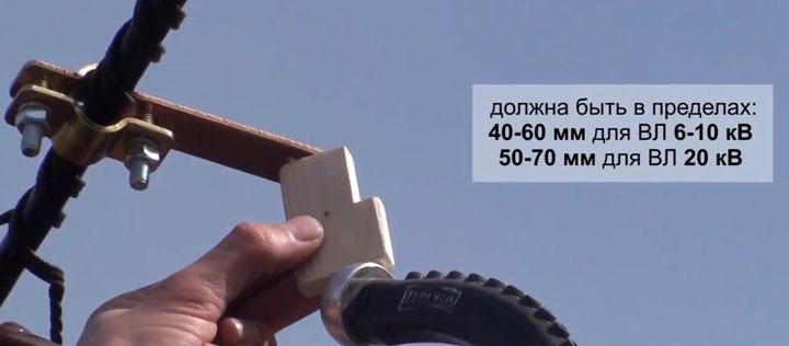расстояние от сферической головки разрядника РМК-20 и универсальным зажимом