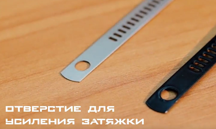круглое отверстие на конце стяжки для усилия затягивания при помощи крюка