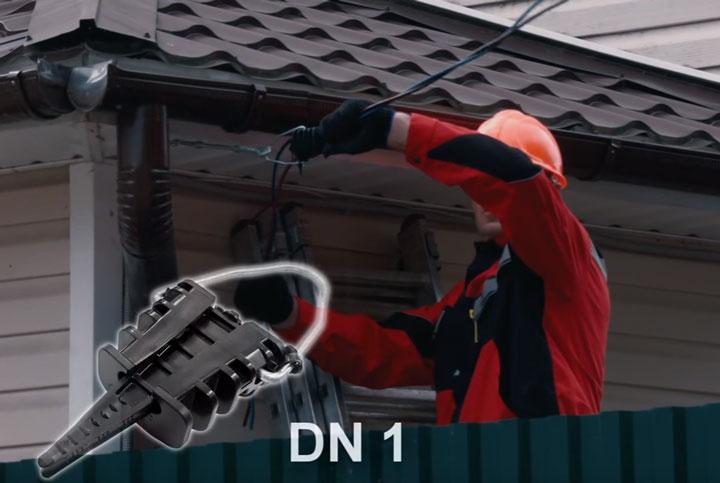 крепеж ввода СИП на стену дома от столба