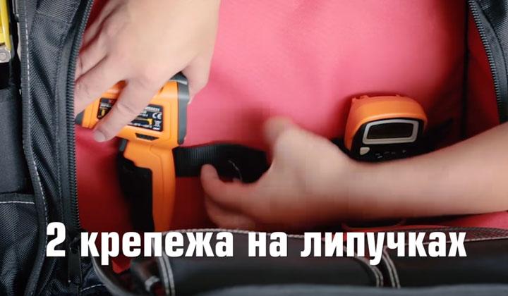 крепеж на липучках для измерительного инструмента внутри сумки КВТ с-06