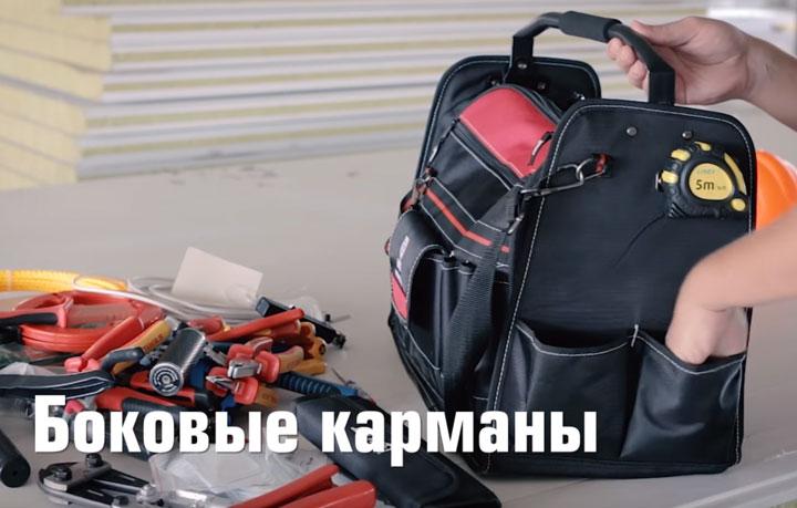 боковые карманы на сумке С-06