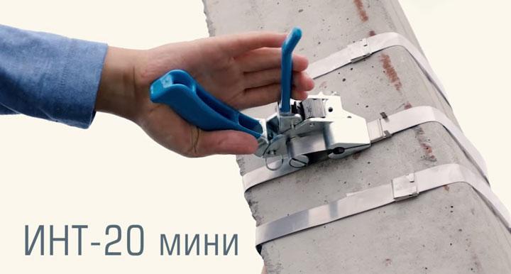 бандажная машинка ИНТ-20 мини для натяжки стальной ленты