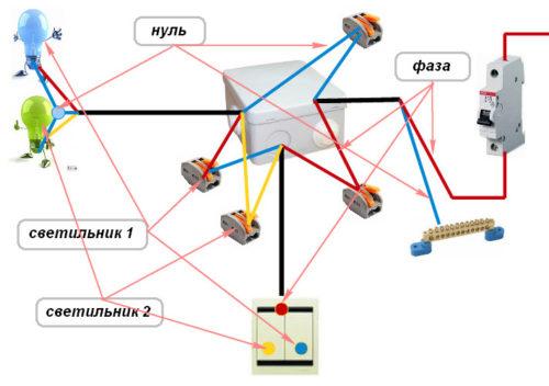 Схема распределительной коробки на 2 светильника