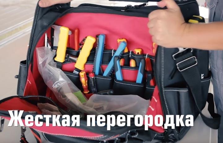жесткая перегородка между отделениями у сумки КВТ с-06