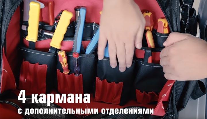 нижний ряд с карманами у сумки КВТ с-06