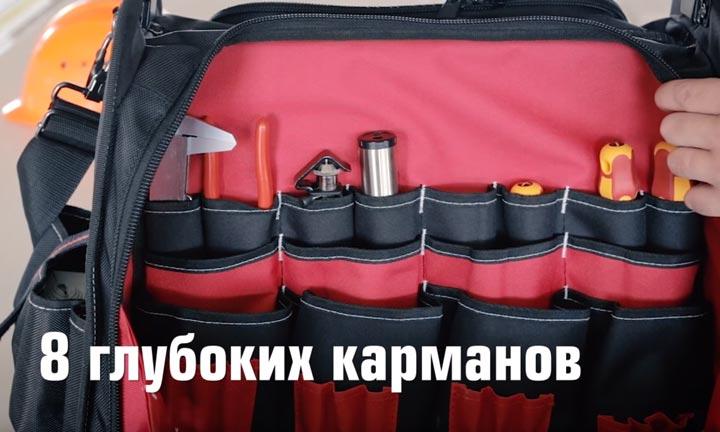 8 отсеков под инструмент в длинными ручками у сумки КВТ С-06