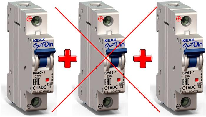 три однофазный или один трехфазный автоматический выключатель для отопления
