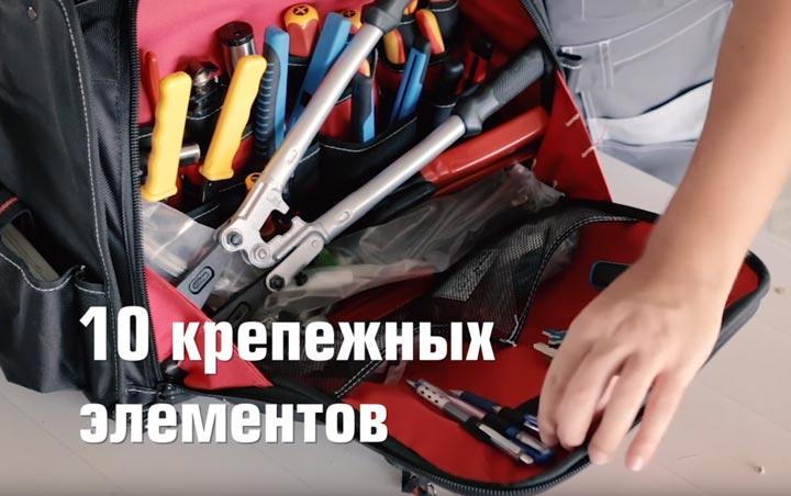 10 крепежных элементов под пишущие предметы в С-06