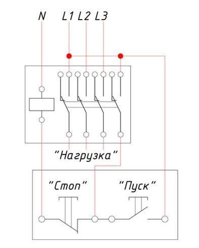 В данной схеме подключения реле исполняет роль контактора распределяющего подачу питания на элементы нагрузки.