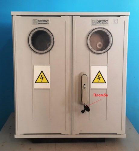 Как опломбировать вводной автомат в щитке
