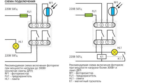 Схемы подключения с выносными фотоэлементами