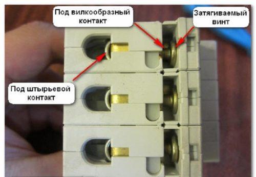 Соединение автоматов в щитке гребенкой и перемычками