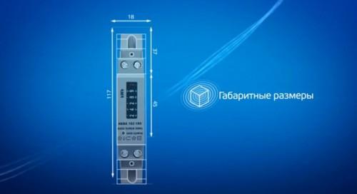 Электрические счетчики НЕВА 102 и НЕВА 105