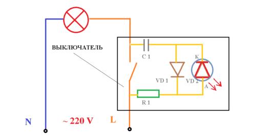 Простая схема подключения выключателя с подсветкой на светодиоде и конденсаторе