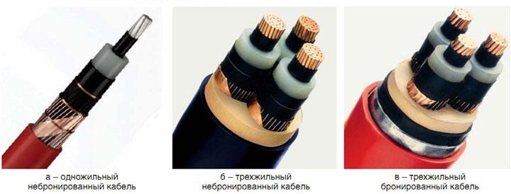виды кабелей с изоляцией из сшитого полиэтилена