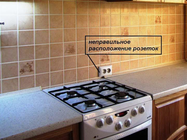 где нельзя ставить розетки на кухне