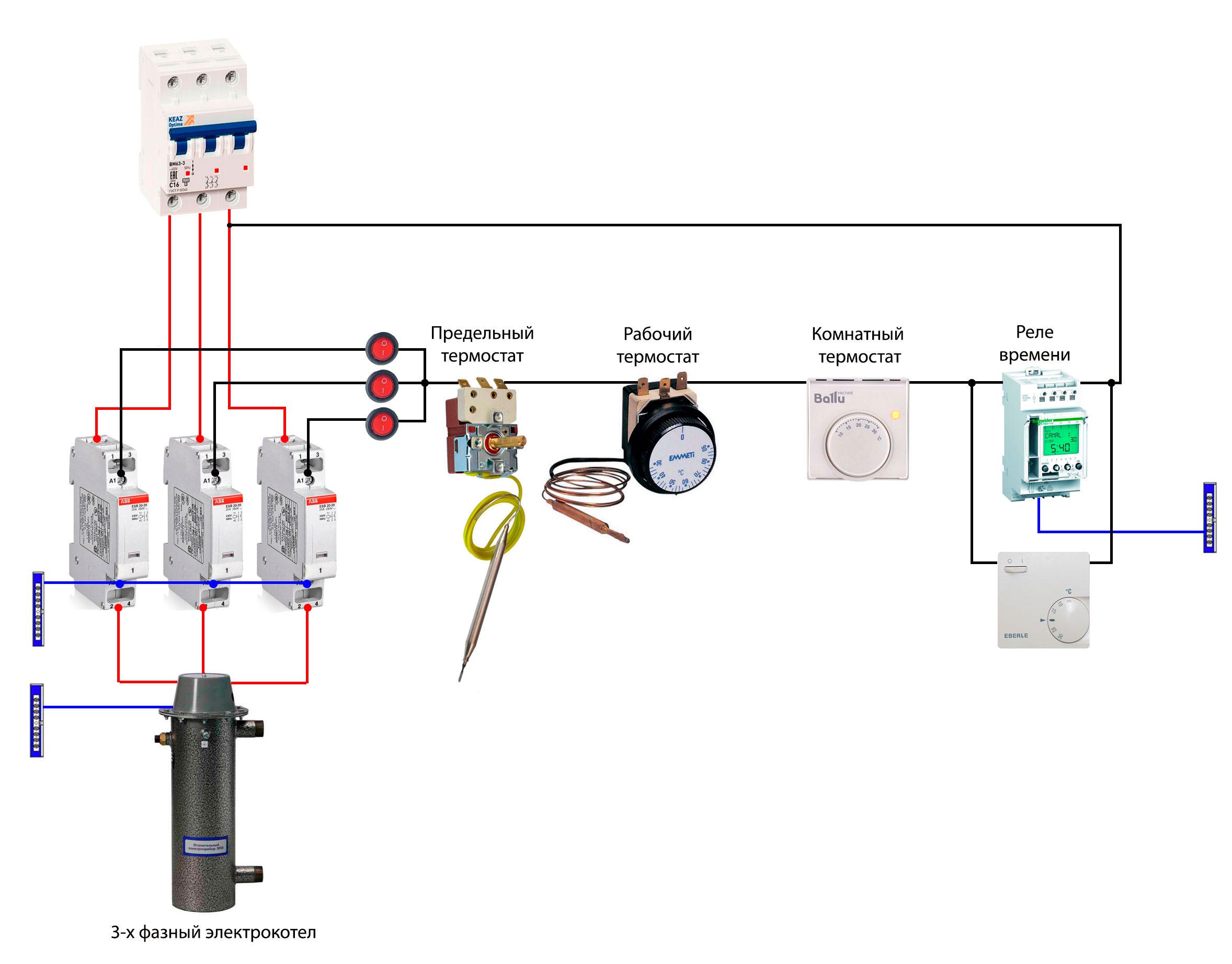 схема электрического отопления с автоматикой и датчиками температуры и времени