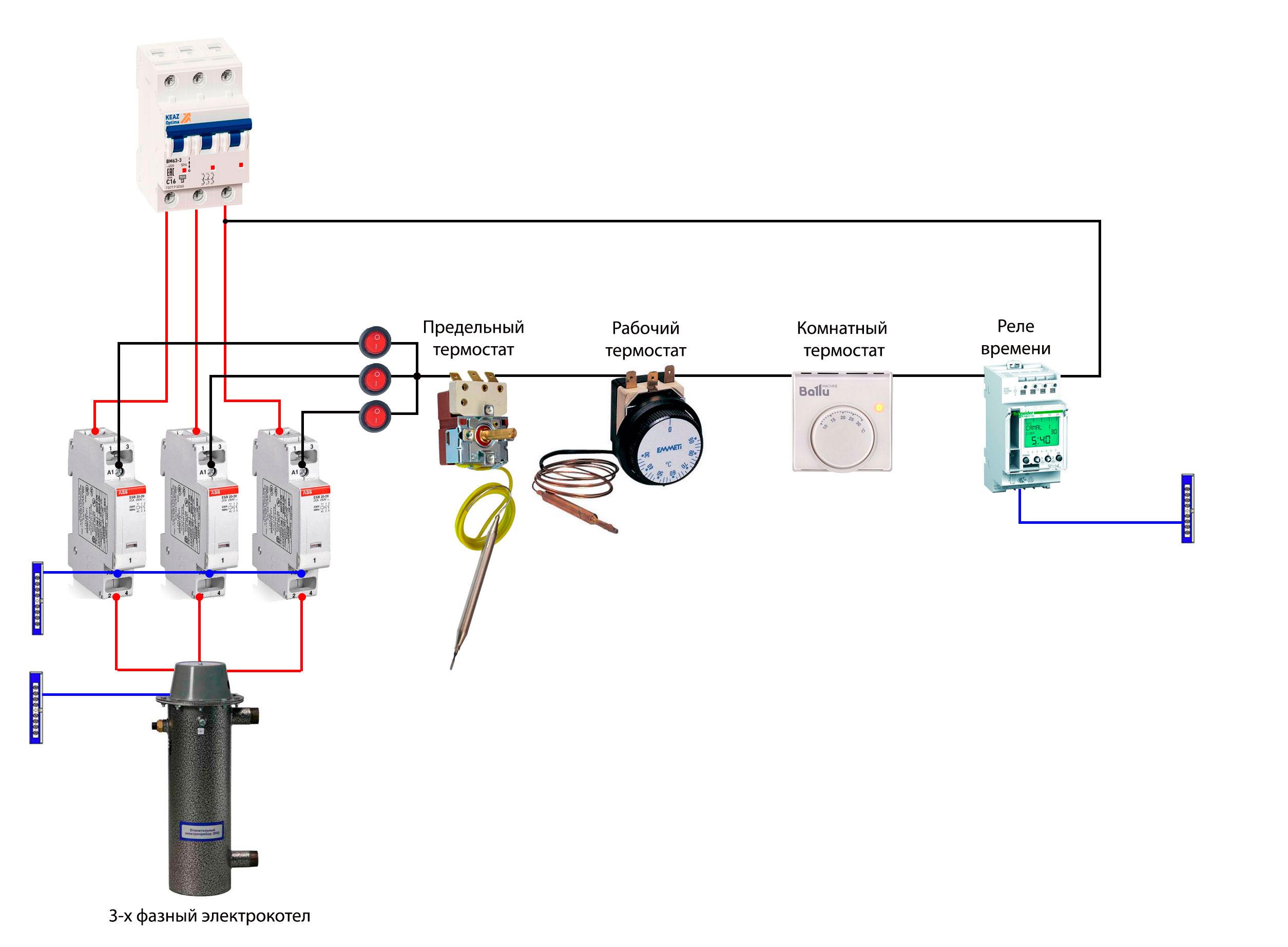 схема автоматики электроотопления своими руками