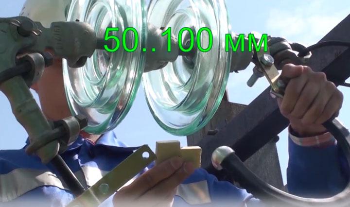 расстояния крепежа от универсального зажима до разрядника на натяжной гирлянде СИП-3