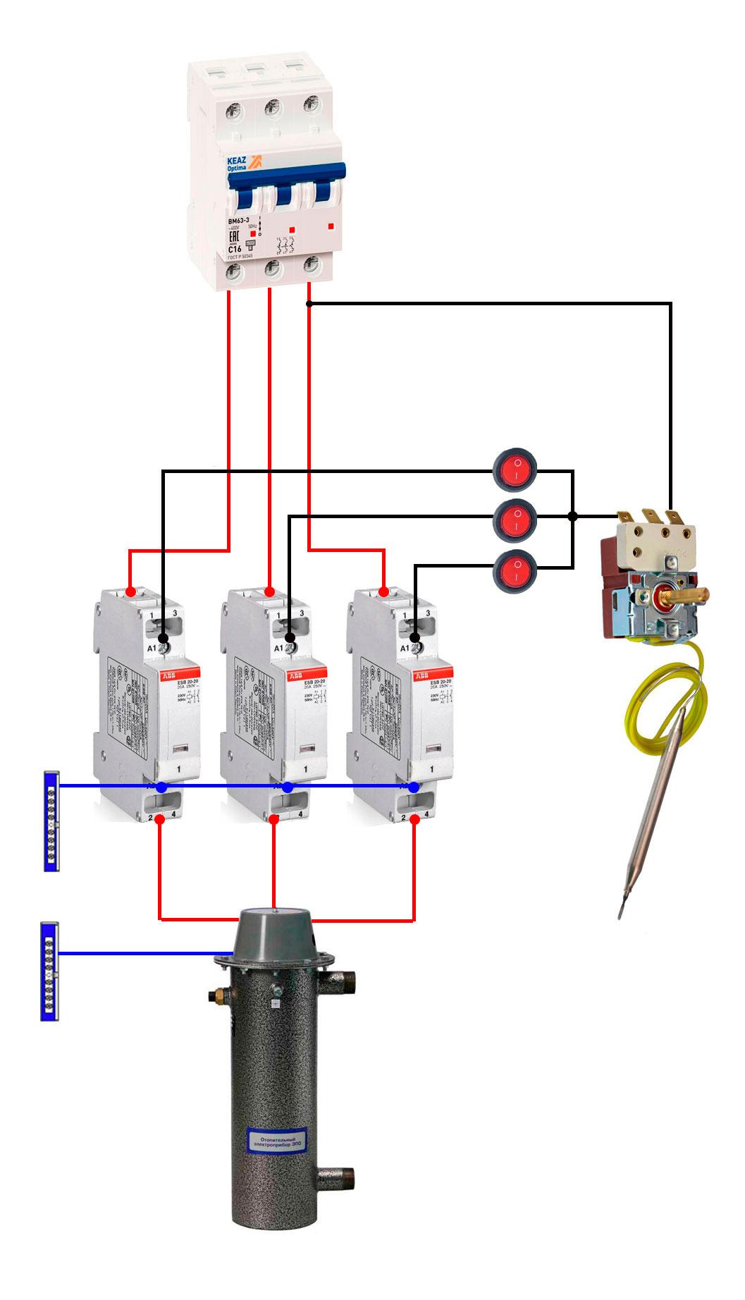 схема управления отоплением с предельным термостатом