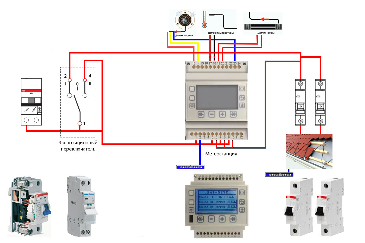 схема подключение термостата метеостанции без пускателя на обогрев кровли и водостоков