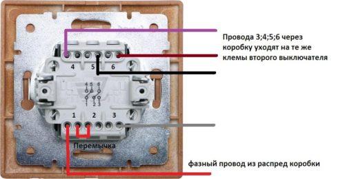 Подключение проводов к первому выключателю