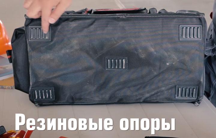 прорезиненные ножки на дне сумки КВТ С06