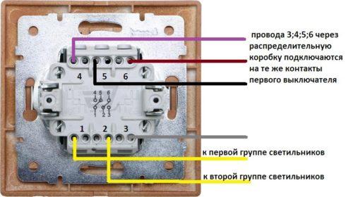 Подсоединение второго двухклавишного проходного выключателя к схеме с двумя точками управления