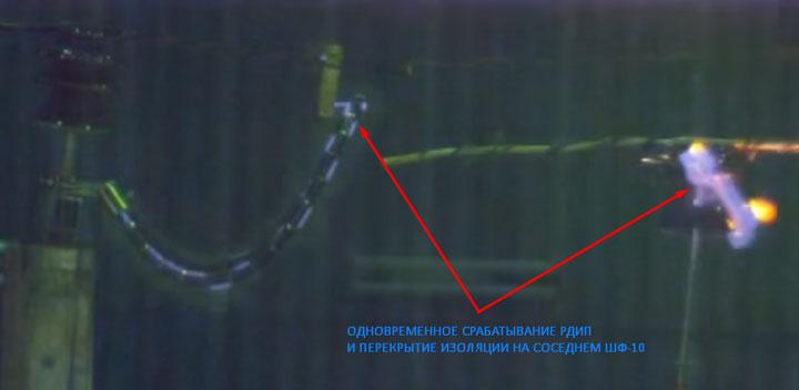 пробой изолятора ШФ-10 при грозоразряде