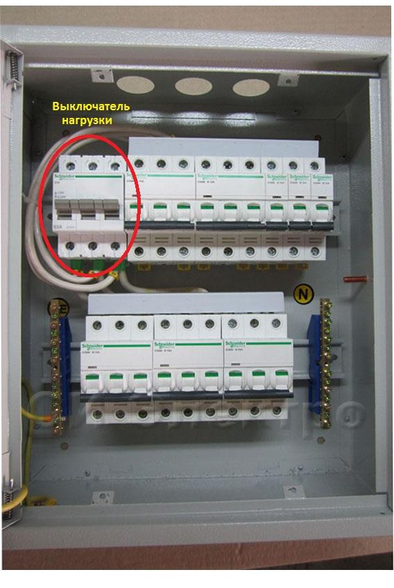 Выключатель нагрузки на вводе в щиток