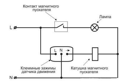 Один из вариантов схемы с использованием датчика движения