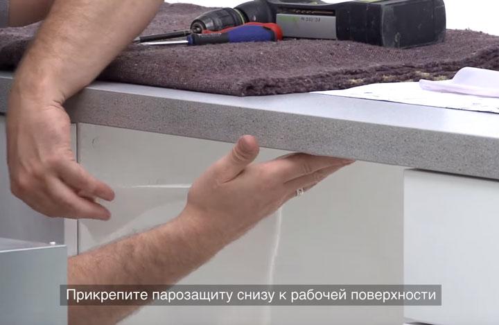 для чего нужна парозащита при монтаже посудомойки
