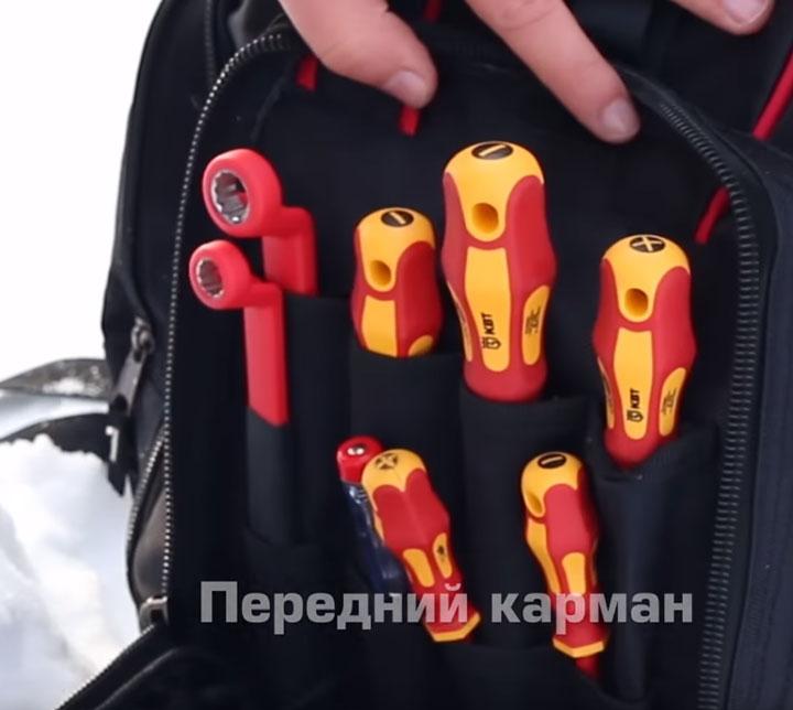 передний карман рюкзака КВТ для набора отверток