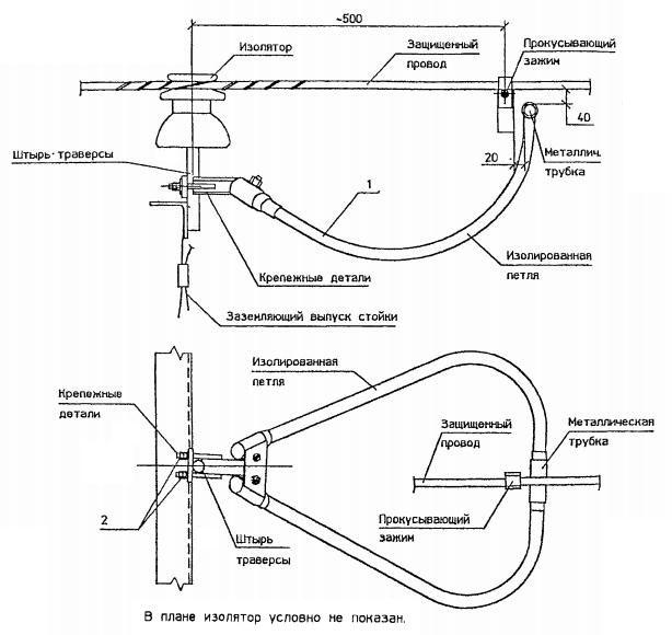схема чертеж с расстояниями установки разрядника РДИП на ВЛЗ-10кв СИП-3